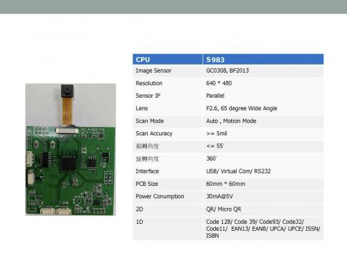 码扫描器模组qr二维码识别模块 usb条码扫码枪工业扫码枪方案