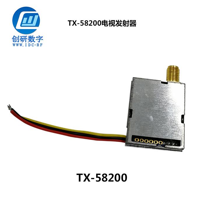 深圳电视发射器TX-58200