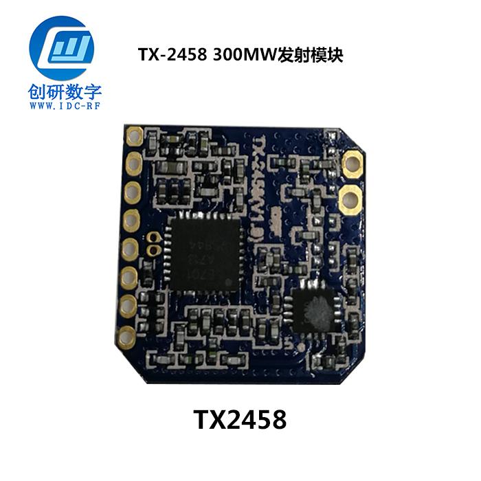 深圳2.4g无线图传无线影音发射模块 TX-24580