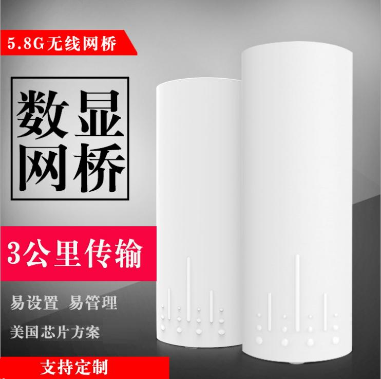 深圳AHD无线网桥无线电梯监控收发器5.8G AHD高清图传