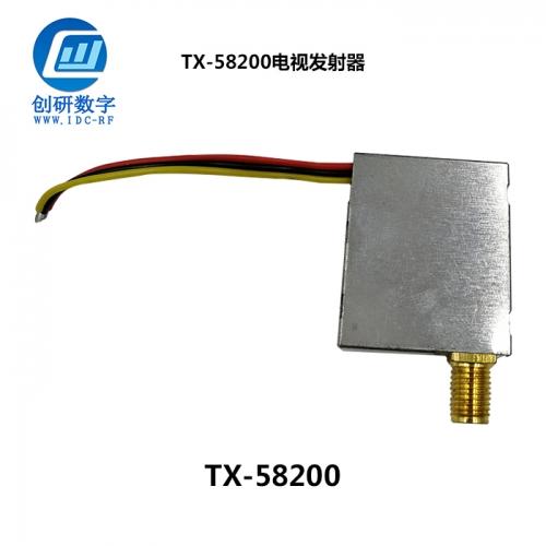 电视发射器 TX-58200