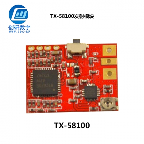 5.8g无线图传模块发射机/数显 TX-58100