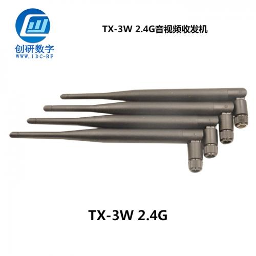 音视频收发机 TX-3W 2.4G