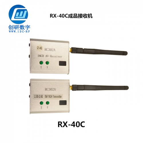 成品接收机制造 RX-40C