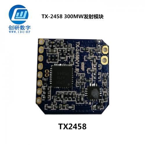 发射模块 TX-2458