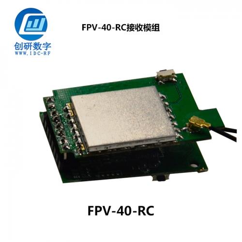 5.8g无线模块图传接收模组厂家 FPV-40-RC