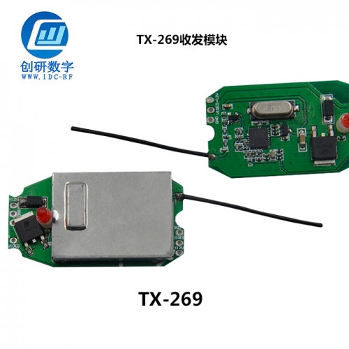 2.4g无线图传收发模块 TX-269