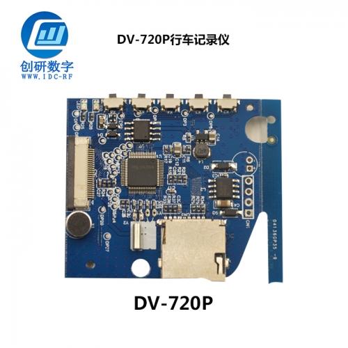 行车记录仪 DV-720P