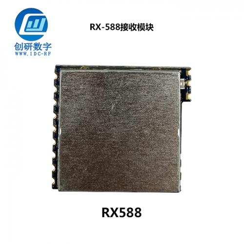 接收模块厂家 RX588