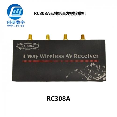 无线影音发射接收机制造 RC308A