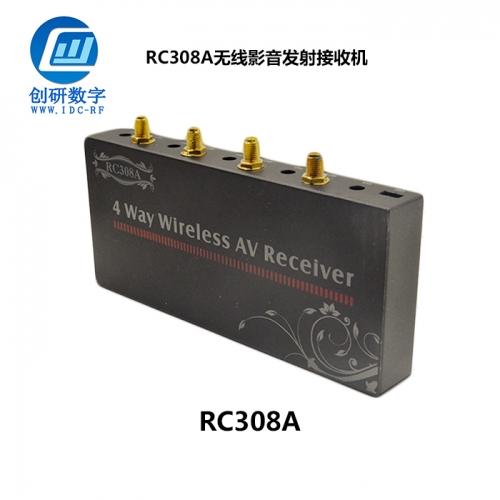 无线影音发射接收机 RC308A