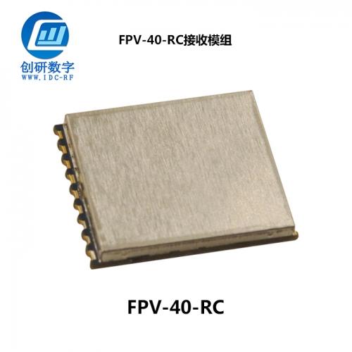 FPV-40-RC接收模组定制