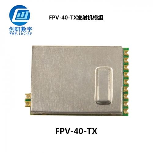 河源5.8g发射图传创研数字模块 FPV-40-TX