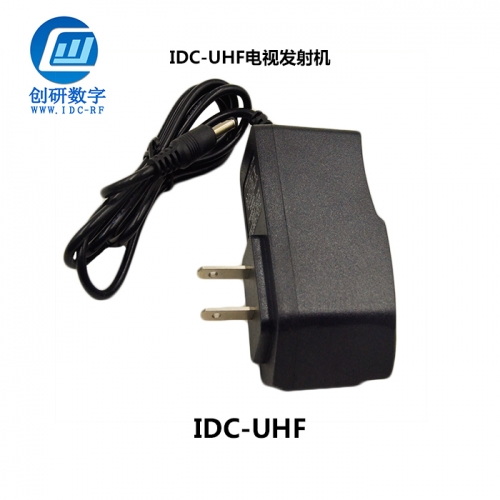 电视发射机充电器厂 IDC-UHF