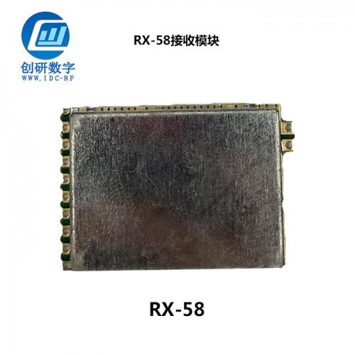 接收模组定制 RX-58