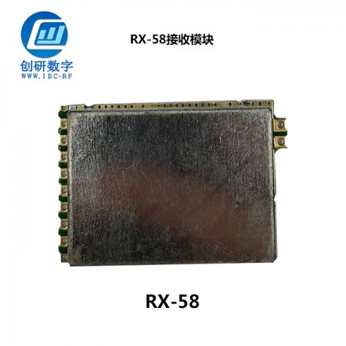 河源接收模块RX-58
