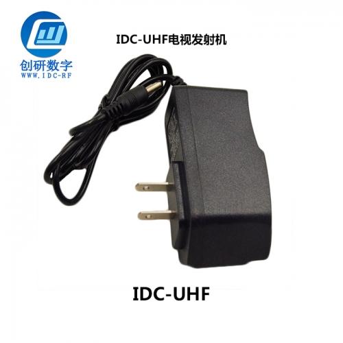 河源电视发射机充电器 IDC-UHF
