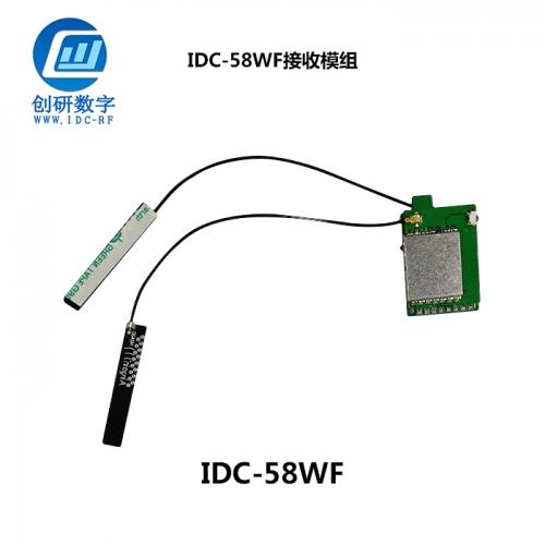 2.4g无线模块图传接收模组制造 IDC-58wf