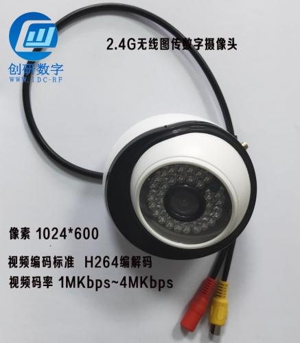 2.4g 7寸数字图传发射,无线数字图传发射器