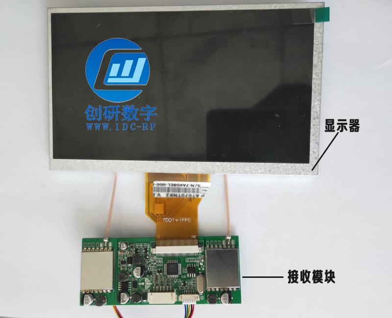 无线车载一体图传收发器idc-868H+idc-019-key